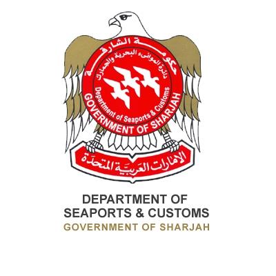 Sharjah Ports Authority