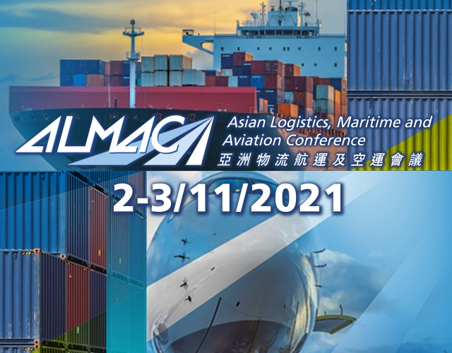 Asian Logistics, Maritime and Aviation Conference