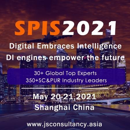 Global SC&Pro Influence Summit