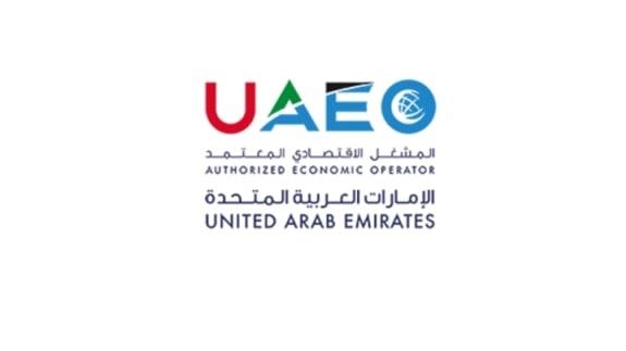 Al-Futtaim Logistics is certified by Dubai Customs as Authorised Economic Operator (AEO)
