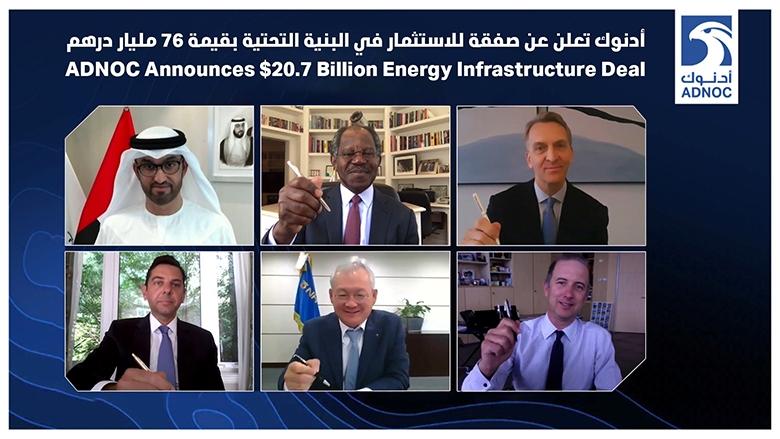 ADNOC Announces $20.7 Billion Energy Infrastructure Deal